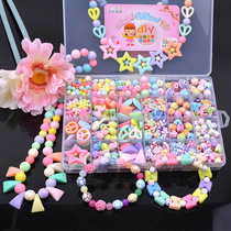 Children hand-beaded toys diy toddlers make puzzle vision training through beaded loose bead girls bracelets.