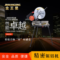 Jin wangxing precision sawing aluminum machine high precision cutting machine aluminum profile aluminum alloy miter saw 12 inch 14 inch 16 inch 20