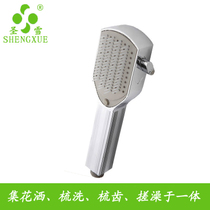 San Xue bathroom comb shower head toilet curly-haired lotus head bath holding a small showerhead.