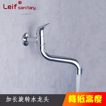 Copper mop pool lengthened Rotary faucet to reduce the water out of the water faucet splash water level is too high swing faucet