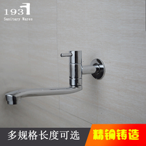 Into the wall kitchen single cold wash basin faucet home sink balcony laundry pool full copper swivel faucet