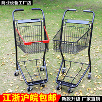 Upgraded small supermarket shopping cart basket cart double-decker trolley convenience store luggage cart KTV cart home.