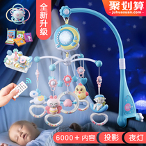 Baby toys music 0-3-6-12 months rotating baby toys newborn bed Bell rattle 0-1 years old puzzle