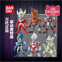 Bandai Ultraman hand to do the egg box CONVERGE 3 Rosso Bluejack Tyrone food play sugar-free version