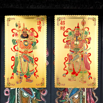 Gold leaf door God New Year Spring Festival traditional martial door God Qin Shu Bao Wei late gong town house Guardian door stickers