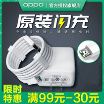 OPPO original charger R17 R15 Dream version reno r11splus findx standard version flash charging head r9splus r7 original v