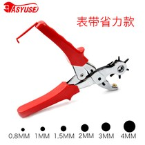 Home watch with punch punch eye piercing machine belt small hole vertical belt opener eye.