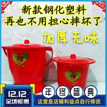 Red spittoon wedding wedding high foot with a lid plastic spittoon adult urinal urinal toilet urinal