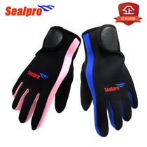 Special diving equipment accessories Sambo snorkeling gloves professional waterproof mother coral protection gloves