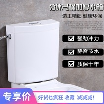Bathroom vintage toilet split tank split toilet tank squat toilet tank set bathroom flush tank