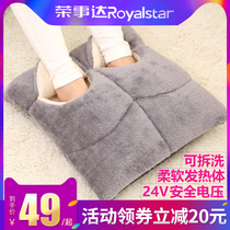 Rongshida warm foot treasure plug men and women dormitory dormitory bed sleep washable charge to increase the foot warm artifact