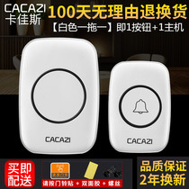 Home wireless doorbell Simple Smart Single Old Long-Range Remote Control One Drag One No String Code Old Man Emergency Caller