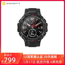 (New listing)Amazfit T-Rex outdoor sports smart watch Huami GPS running swimming fitness multifunction pedometer heart rate waterproof