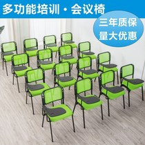 Training chair with writing board back chair folding school tables and chairs one office students simple modern conference chair