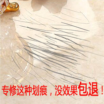 Tile scratch repair agent polishing marble scratch repair agent floor tile repair agent tile scratch polishing