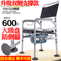 Elderly sitting chair pregnant women toilet elderly collapsible mobile toilet stool home stool chair adult toilet