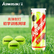 kawasaki Kawasaki genuine tennis high elastic resistance training Ball men and women beginner fitness exercise game ball