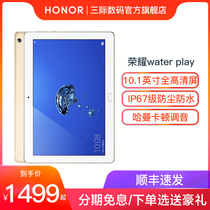 (6 interest-free)glory water play 10 1-inch waterproof Huawei tablet PC Android wifi eight nuclear 4G network childrens tablet