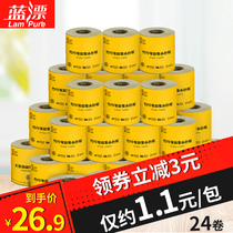 Blue bleach bamboo pulp color toilet paper toilet paper roll paper Home core roll 100g roll X24 roll FCL