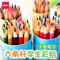 Effective oil color pencil 12 24 36 48 color pencil kindergarten baby graffiti pen student with art hand painting brush set student learning painting supplies wholesale