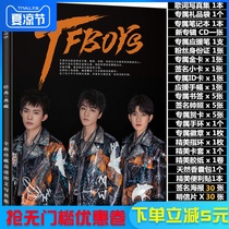 tfboys fifth anniversary photo album Wang Junkai Wang Yuan Yi Qianxi around the poster postcard lyrics