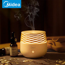 The United States spread aromatherapy lamp spray plug aromatherapy machine aromatherapy humidifier instrument furnace essential oil diffusion mute romantic ideas