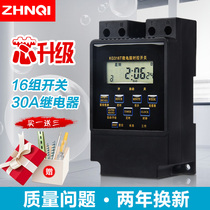 KG316T microcomputer control switch 220V automatic power-off time controller lights timer switch