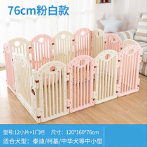 Pet fence fence VIP small and medium-sized door fence isolated plastic Pomeranian dog fence husky dog cage pet shop