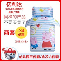 Kindergarten children cartoon quilt three sets of 100% cotton baby nap crib six sets of core thickening
