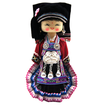 Guizhou characteristics of folk handicrafts Bui ethnic doll travel gift home decoration