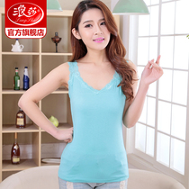Langsha camisole female short paragraph take the lace thin section of spring and summer slim sexy sleeveless stretch shirt