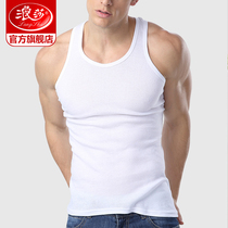 2 pieces of langsha mens vest cotton breathable hurdle underwear underwear cotton sweater loose sports vest male