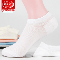 Langsha socks female socks summer thin section shallow mouth socks ladies invisible socks cute cotton summer breathable cotton socks