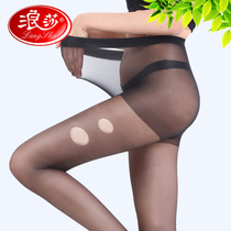 3 double langsha stockings pantyhose thin velvet anti-hook wire arbitrary cut steel socks sexy black stockings female