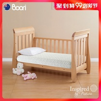 Australia Boori original authentic 3D spring mattress baby mat baby bed Simmons deep sleep Ridge