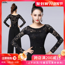 Dan Bao Luo modern dance shirt female adult New GB Dance Dance clothing female spring dance dress Latin dance practice