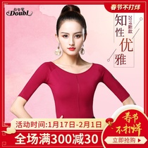 Dan Bao Luo dance suit modern Latin dance clothing female adult new Red training suit sleeve shirt autumn