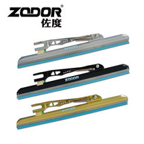 Genuine Zodor degree Speed skating boulevard dislocation Ice Knife external pull spring speed skating ice knife single ice knife boulevard Ice Knife