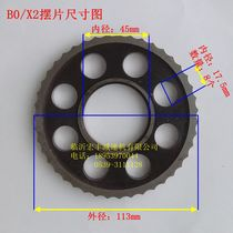 Cycloid reducer parts cycloid pendulum gear plate disc tooth plate manufacturer supply from stock