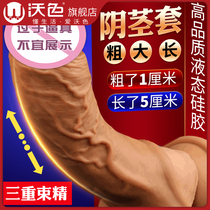 Mace Rod male penis sleeve lengthening sets to increase sexual interest couples supplies bold increase simulation tools