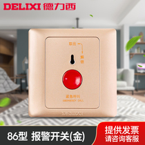Delixi Alarm switch Socket panel Champagne gold call switch emergency button Dark Wall switch Type 86