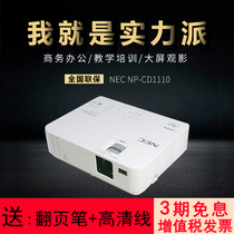 NEC CD1110 Projecteur HD Teaching Business Office Formation Home Theater Education Education and Training daytime direct investment.