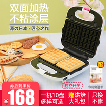 Japanese double-sided heating waffle pancake pancake household sea bream barbecue breakfast machine muffin egg roll machine automatic