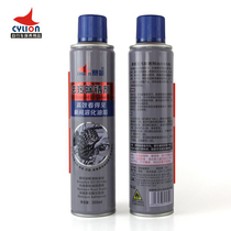 Race collar bike decontamination rust removal agent rust removal oil mountain bike lubrication maintenance products bicycle riding equipment accessories