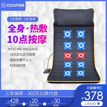 Massage mattress body multi-function home heating elderly waist vibration massage equipment elderly sleep mat