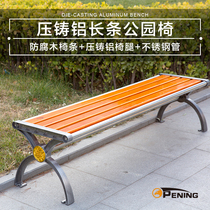 Gull Peng Eagle Anticorrosion Wood Park Chair Outdoor bench thickening upgrade Plastic Wood Park long Chair square casual sitting stool