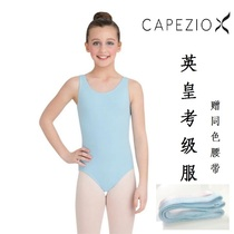 CAPEZIO ballet practice dress imperial examination class belt pure cotton vest childrens dance body suit light blue.