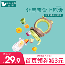 Baby food bite bite bag fruit and vegetable music eat fruit pacifiers auxiliary food device bite bite gum bruxism baby chewing chewing music