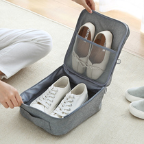 Shoe collection god water provincial space shoe box storage box multi-functional dust-proof shoe bag collection bag travel collection shoe bag.