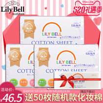 Lily Bell Lily Bell removable disposable face wash towel cotton towel 110 * 3 package